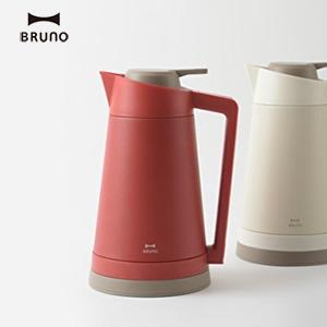 BRUNO(ブルーノ)から、レトロな雰囲気の温度設定可能な『ダブルウォールケトル』登場!
