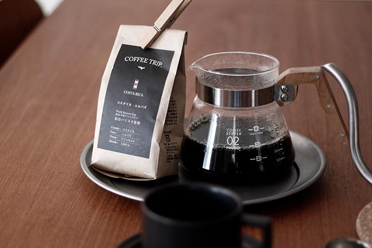 HARIO(ハリオ)粕谷バリスタ監修のコーヒー豆