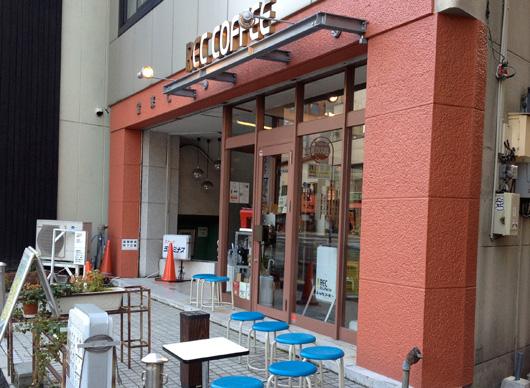 薬院のカフェ「REC COFFEE」