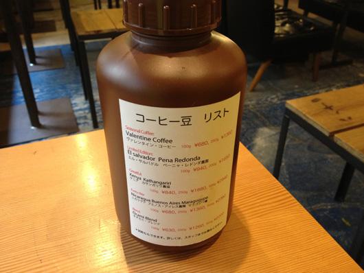 カフェ Manu Cofffee(マヌコーヒー)