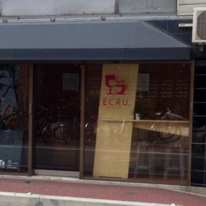 【福岡 天神】ワインとスペシャルティーコーヒー専門店『ECRU.』のソイラテ