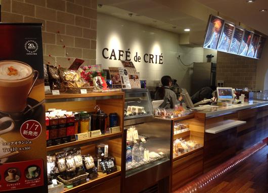 【福岡】福ビルのTSUTAYA併設しているブックカフェ『カフェ・ド・クリエ』