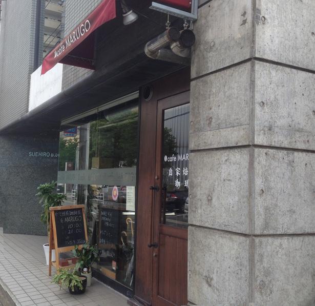 福岡・薬院にあるcafe MARUGO(カフェ マルゴ)のアイスコーヒー、すっごいおいしかった!