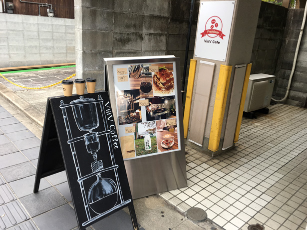 福岡・太宰府に昨年オープンしたカフェ ViiiV cafe(ヴィヴィカフェ)がすっごく素敵でした!