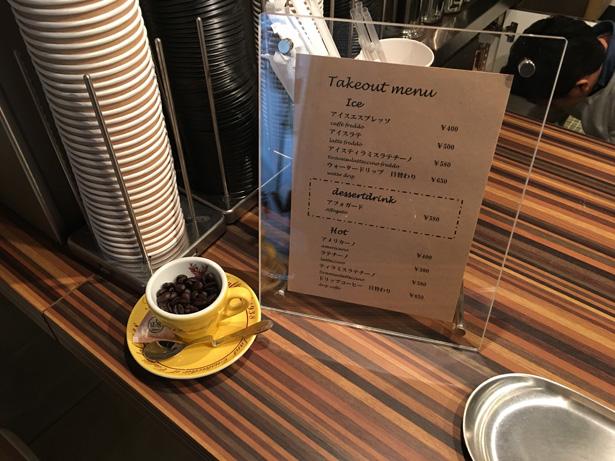 福岡・太宰府 ViiiV cafe(ヴィヴィカフェ)