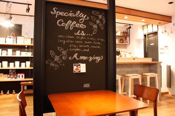 福岡・平尾にあるエトーワールコーヒー