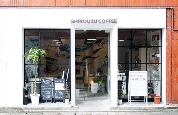 SHIROUZU COFFEE ROASTER