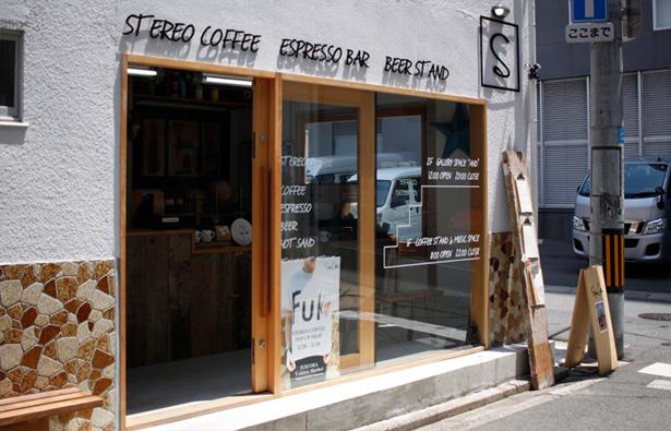 STEREO COFFEE(ステレオコーヒー)
