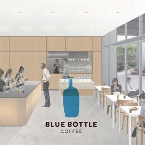 ブルーボトルコーヒー 六本木カフェは、2016年9月16日にオープン決定!