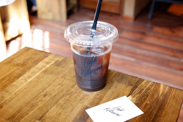 CAFE KITSUNE 水出しアイスコーヒー