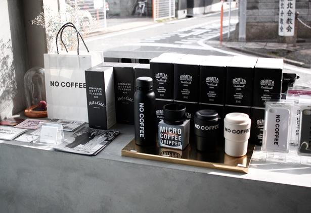 NO COFFEE ステンレスボトル