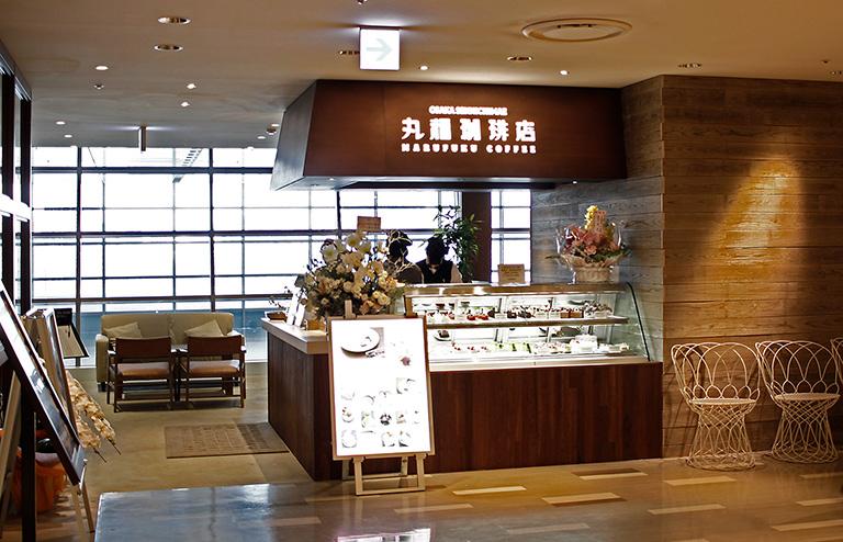 丸福珈琲店 博多阪急
