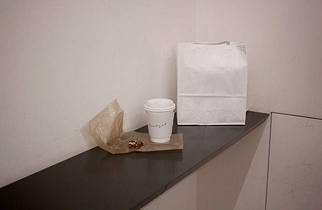 BALYET TOFFEE COFFEE トフィーとコーヒー