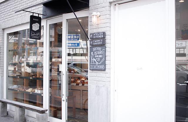 大阪 foodscape!/フードスケープ!