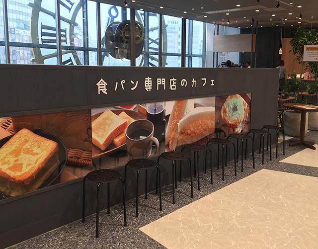 パン屋むつか堂カフェで、期間限定クロックムッシュ。