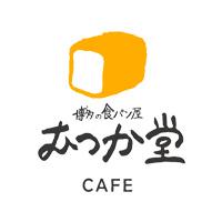 むつか堂カフェ アミュプラザ博多店