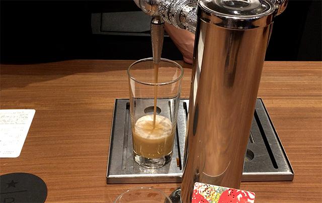 GINZA SIX スタバ ナイトロ コールドブリュー コーヒー