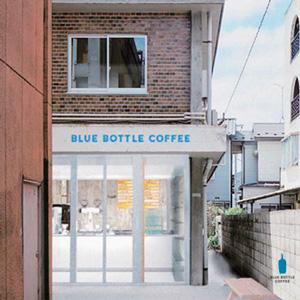 ブルーボトルコーヒー、三軒茶屋カフェが2017年10月27日グランドオープン!