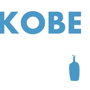 ブルーボトルコーヒー、関西2店舗目は神戸に!限定トラベルマグに、フェローとコラボのスタッグ ミニ ポアオーバー ケトルまで!