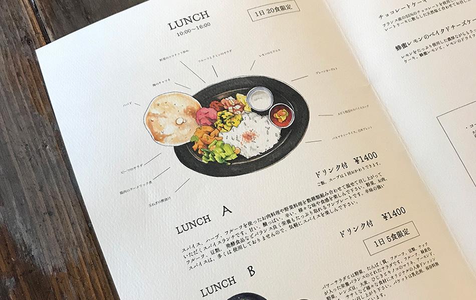 太宰府のカフェ MIDLE. 店内