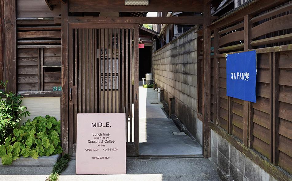 太宰府のカフェ MIDLE.