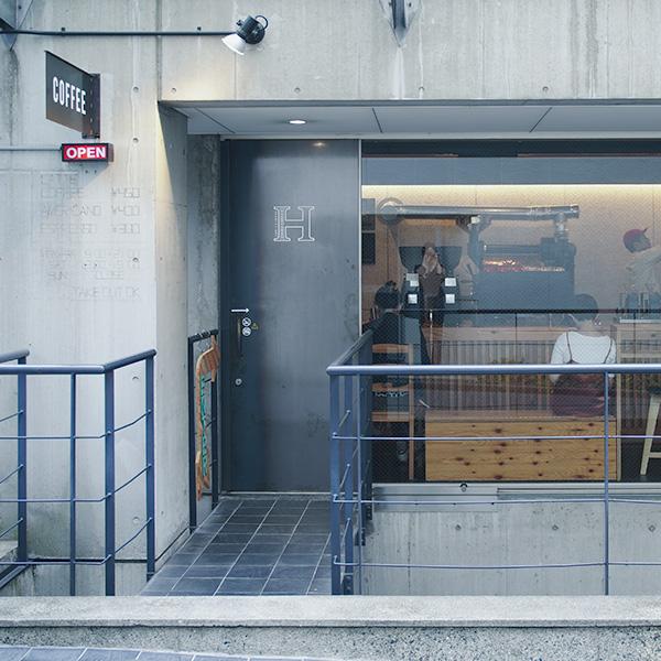 常連客が集う東京・神泉にある【HEART'S LIGHT COFFEE / ハーツライトコーヒー】へ。