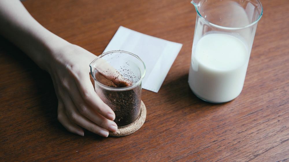 美味しいカフェオレ、ミルク出し