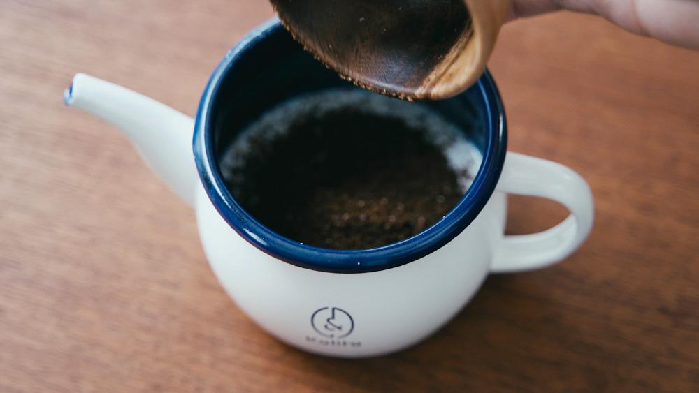 美味しいカフェオレ、煮出す
