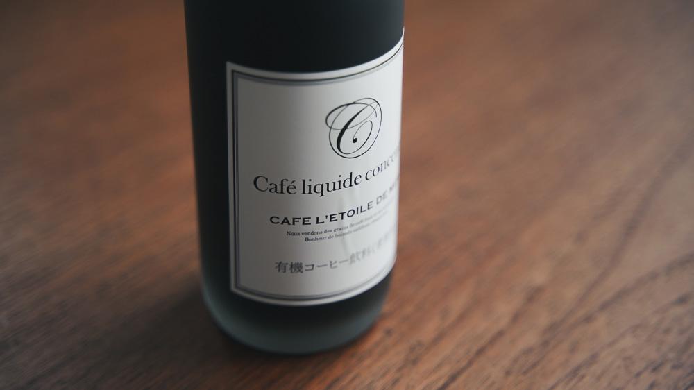 CAFE L'ETOILE DE MER  カフェ レトワール ド メール  カフェオレベース
