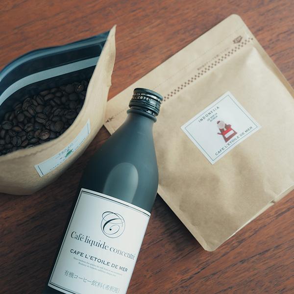 CAFE L'ETOILE DE MER カフェオレベースとブラジル・インドネシア