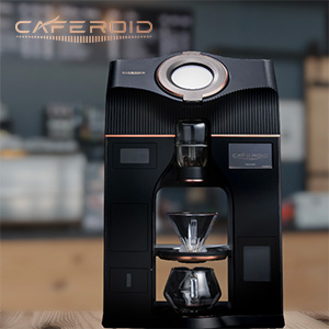なんと、焙煎からドリップまでを全自動で行なう全自動コーヒーメーカー『CAFEROID カフェロイド』登場!!
