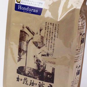 加藤珈琲店の世界規格Qグレード スペシャルティコーヒー ホンジュラス