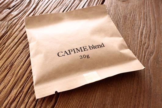 カピン珈琲のCAPIME Blend