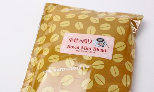 加藤珈琲店 レビュー特典でもらった「幸せの香り Royal Mild Blend」