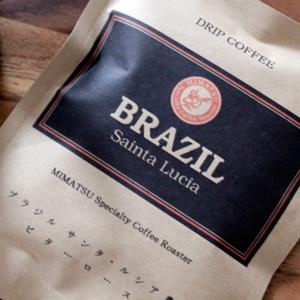 ミマツ スペシャルティコーヒーロースターのドリップバッグコーヒー