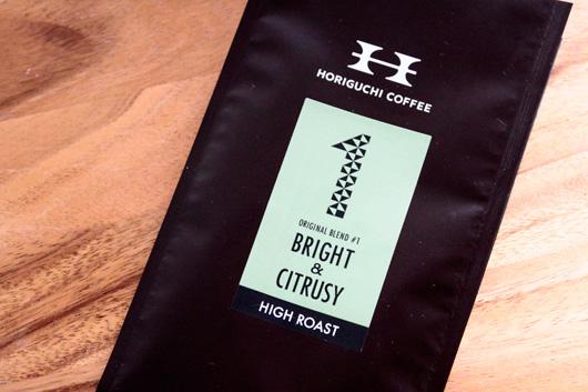 東京のスペシャルティコーヒーのお店「堀口珈琲」のBRIGHT&CITRUSY ハイロースト