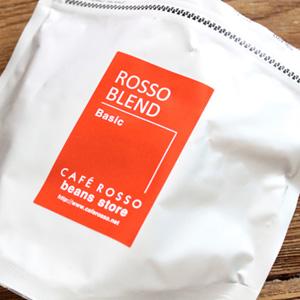 有名バリスタ門脇洋之さんのコーヒー豆店で通販「カフェロッソ ビーンズストア」のロッソブレンドべーシック