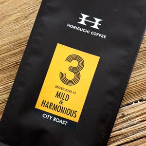 東京のスペシャリティコーヒーのお店「堀口珈琲」のMILD&HARMONIOUS シティロースト