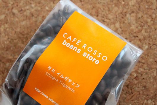 島根の有名バリスタ コーヒー豆店「カフェロッソ ビーンズストア」のモカ イルガチェフ