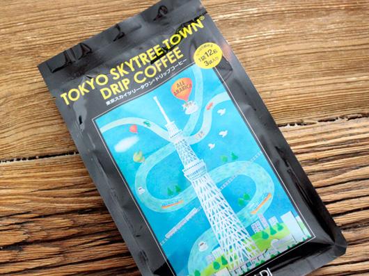 カルディコーヒーファームの東京スカイツリータウンドリップコーヒー