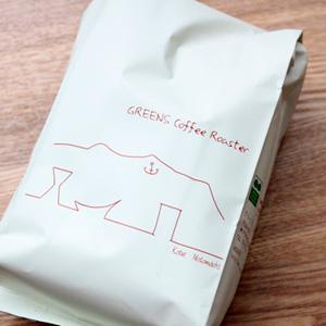【兵庫】神戸元町のコーヒー店「グリーンズコーヒーロースター」のモトコーブレンド
