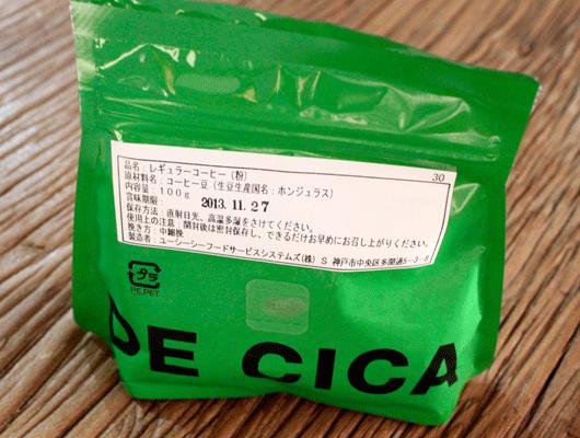 UCCが運営するスペシャルティコーヒー専門店「DE CICA(デシーカ)」のサンマルコス