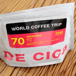 UCCが始めたスペシャルティコーヒー専門店「DE CICA(デシーカ)」のバリ
