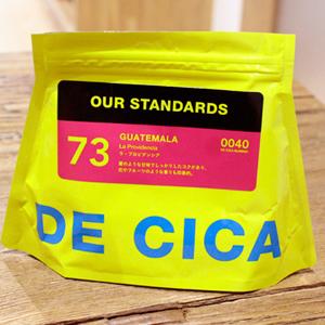 UCC スペシャリティコーヒーの新ブランド「DE CICA(デシーカ)」のラ プロビデンシア