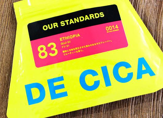 UCCが運営するスペシャルティコーヒーの新ブランド  DE CICA(デシーカ)の「グジ」