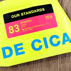 UCCが運営するスペシャリティコーヒーの新ブランド DE CICA(デシーカ)の「グジ」