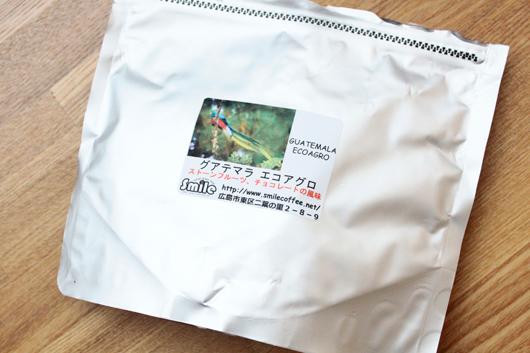 広島のスペシャルティコーヒー店  Smile(スマイル)の「グアテマラ エコアグロ」