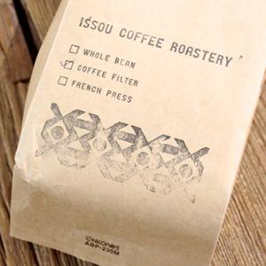 【鹿児島】屋久島のコーヒー店  一湊珈琲焙煎所の『インドネシア ムンテドライミル』