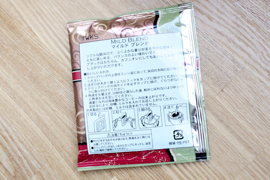 東京ディズニーリゾートのドリップコーヒーバッグ