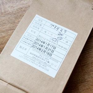 注文してから焙煎してくれる珈琲店 LEYTONS COFFEE ROASTER (レイトンズ コーヒー ロースター)のガテマラコーヒー